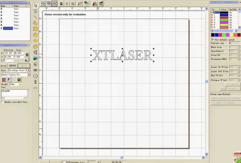 How to Evaluate Laser Marking Software